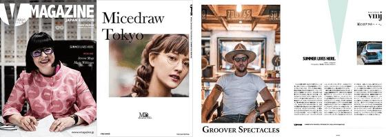 V magazine|フリーペーパー