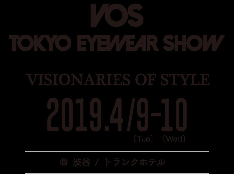VOS東京エキシビション_V.MAGAZINE_2018