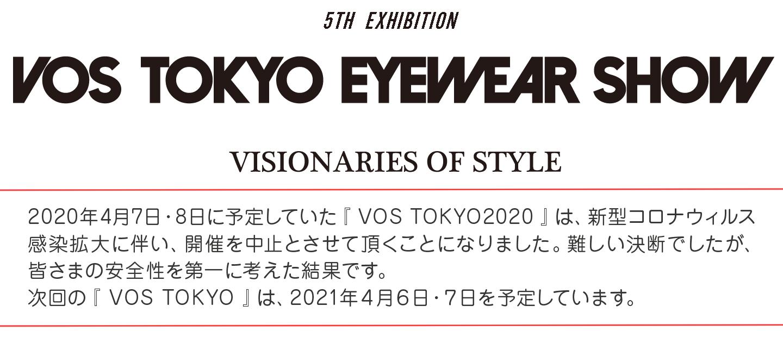 VOS東京エキシビション_V.MAGAZINE_2020