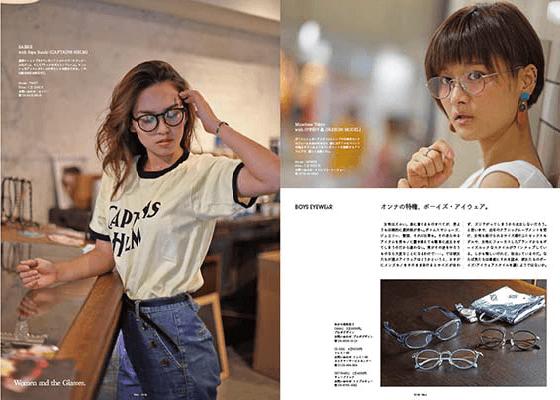 ギャラリー|アイウエアマガジン「V.MAGAZINE」